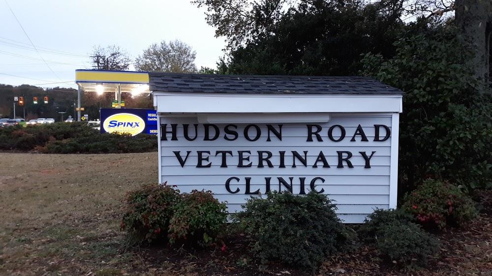 Hudson Road Veterinary Clinic: Ayers Amy B DVM