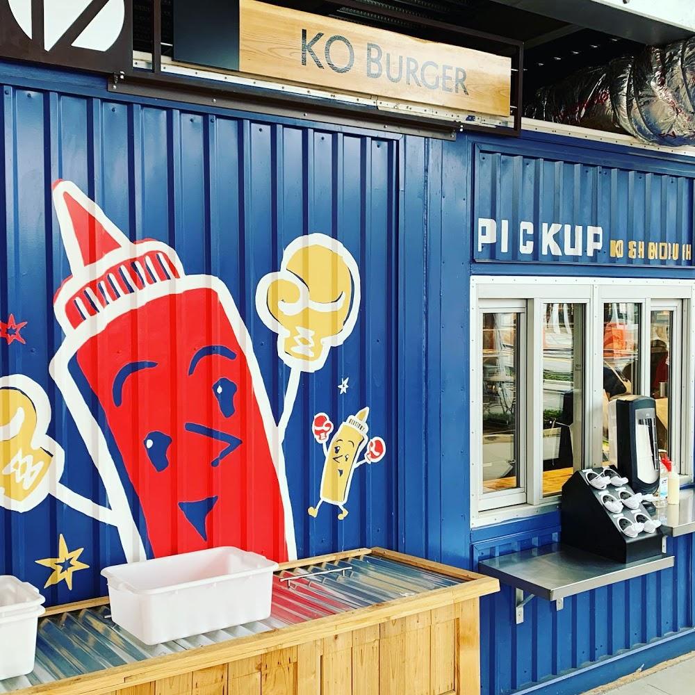 KO Burgers & Fries