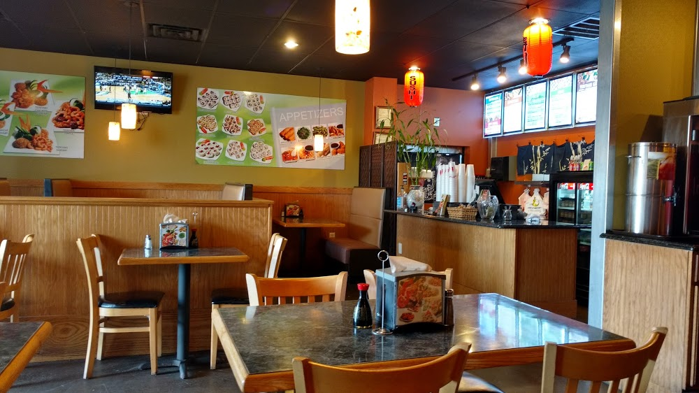 Nagoya Japanese Steakhouse