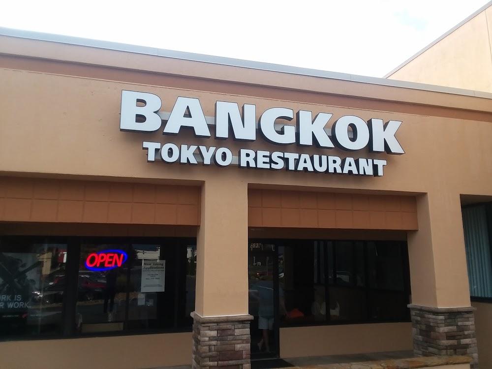 Bangkok Tokyo Restaurant